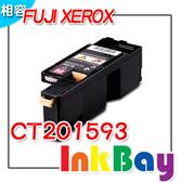 FUJI XEROX CT201593環保碳粉匣(紅色)一支【適用】CP105b/CM205b/CM205f/CP215w/CM215b/CM215fw/CP205