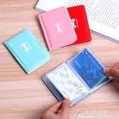 卡包-創意韓國多卡位可愛時尚簡約男公交銀行卡套小卡包女式超薄卡夾 花間公主