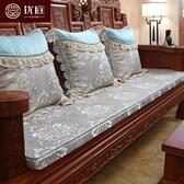 8折免運 優庭 紅木沙發坐墊中式加厚實木家具沙發墊椅墊防滑羅漢床墊定做
