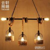 吊燈 工業風吊燈復古酒吧餐廳網咖創意麻繩吊燈個性吧台櫥窗店鋪裝飾燈igo 榮耀3c