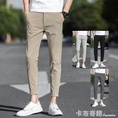 夏季褲子男韓版潮流卡其色九分褲男士薄款9分休閒褲小腳修身男褲 卡布奇諾