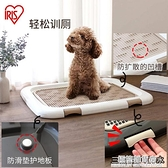 愛麗絲狗狗廁所便便器寵物便盆尿尿盆小型犬泰迪用品愛麗思狗廁所 極簡雜貨
