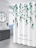 浴簾 北歐衛生間浴簾幹濕分離隔斷擋水布淋浴房洗澡防水簾浴室挂簾 新年特惠