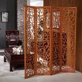 【免運】屏風仿古屏風隔斷雕花折屏中式楊木包框簍空酒店辦公室客廳玄關