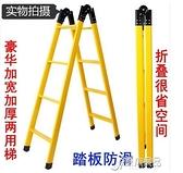 人字梯兩用梯子折疊家用直梯鋼管工程伸縮爬梯閣樓梯 原本良品