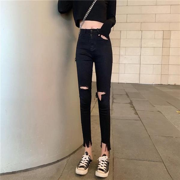 打底褲 韓版緊身牛仔褲女2021秋季新款黑色褲子時尚破洞鉛筆褲高腰九分褲 歐歐