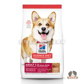 【寵物王國】希爾思-成犬1-6歲(羊肉與糙米特調食譜)小顆粒-15.5磅(7.03kg)