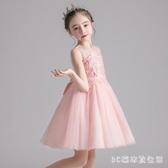 女童禮服裙夏裝2020新款蓬蓬紗連身裙5兒童7歲小女孩洋裝8洋氣9公主裙 LR21223『3C環球數位館』