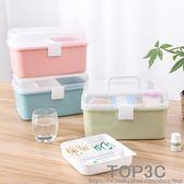 塑料雙層藥箱家庭大號急救箱醫藥箱家用手提藥品收納箱藥盒醫用箱「Top3c」