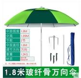 釣魚傘2.2米萬向防雨戶外釣傘折疊遮陽防曬傘折疊垂釣傘漁具用品
