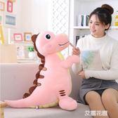 可愛恐龍公仔毛絨玩具娃娃大號玩偶抱枕男生款睡覺玩偶送女孩禮物QM『艾麗花園』