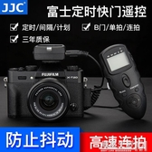 富士RR-100無線定時快門線遙控器GFX 50R XT30 XT3 XT20 X-T100 聖誕節鉅惠