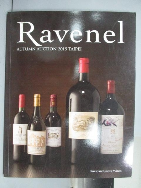 【書寶二手書T8/收藏_QKP】Ravenel Autumn Auction 2015 Taipei Finest an