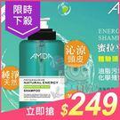 【限購3】Amida 蜜拉 平衡去脂洗髮精1000ml【小三美日】$299