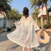 長袖防曬衣女中長款夏季很仙的洋氣蕾絲鏤空外搭開衫網紗薄款外套