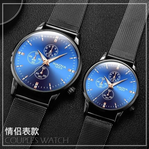 男士手錶防水時尚韓版夜光女錶   熊熊物語