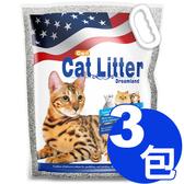【寵物王國【免運費】CARL卡爾-天然活性碳多功能貓砂7kg 系列 x3包 超值組合