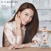 CITIZEN「櫻川限定版」女神風範鑽石鏤空白蝶貝機械錶 星辰 PC1007-65D 贈小牛皮錶帶