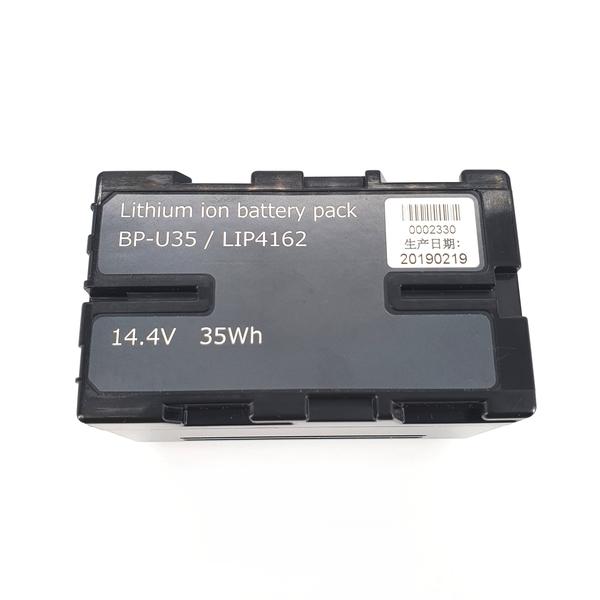 全新 現貨 SONY 索尼 BP-U35 .  鋰電池 攝影機 攝像機 專用電池 PMW-280 PMW-300K1 PMW-300K2 PMW-50 PMW-RX50