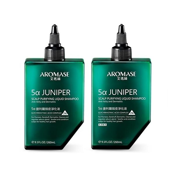 Aromase 艾瑪絲 5α捷利爾頭皮淨化液(2%)260ml 款式可選【小三美日】洗髮液