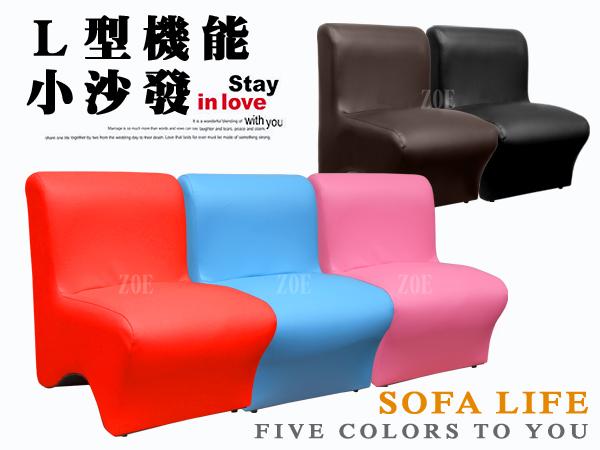 【IS空間美學】時尚美型-單人座機能小沙發 (五色可選)