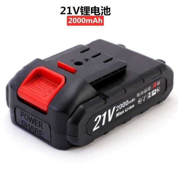 【現貨免運】21V割草機電池 42V鋰電割草機電池12V 36V便利型修草機電池小倉園林多功能剪草打草機