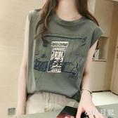 夏季女裝網紅寬鬆大碼無袖背心T恤外穿港風百搭小心機學生上衣潮CH1501【小美日記】