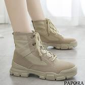 PAPORA個性馬丁式休閒鞋中筒靴KQ539米(偏小)