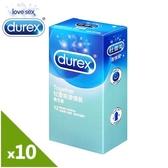情人節 保險套專賣店VIVI情趣避孕套 衛生套 情趣商品 Durex 杜蕾斯 激情型 保險套 12入 X 10 盒