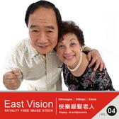 【軟體採Go網】IDEA意念圖庫 東方影像系列(04)快樂銀髮老人