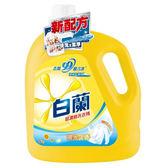 白蘭濃縮洗衣精陽光馨香 4X2.7KG【屈臣氏】