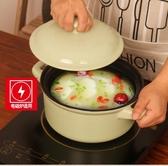 砂鍋廚房電磁爐專用適用明火燃氣耐高溫陶瓷煲湯沙鍋 叮噹百貨