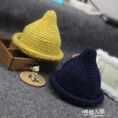 韓國兒童尖尖奶嘴帽寶寶毛線帽子韓版潮秋冬男女童小孩針織帽手工  9號潮人館