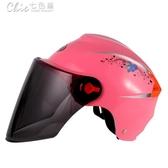 頭盔 機車摩托車男電動車女半盔防曬防紫外線電瓶車「交換禮物」