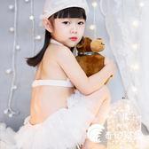 韓國小天鵝兒童泳衣女童寶寶嬰兒分體比基尼游泳衣蕾絲度假裙式-奇幻樂園