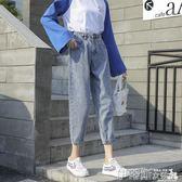 直筒裤女牛仔褲女春秋2018新款韓版顯瘦寬鬆櫻田川島直筒褲子 伊蒂斯女裝