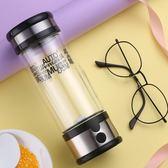 新品玻璃磁力自動攪拌杯無軸電動懶人攪拌杯咖啡杯奶茶石斛粉杯子