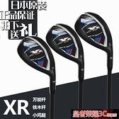 高爾夫球桿 高爾夫球桿 單支 XR男士鐵木桿初中級碳素桿身小雞腿YTL