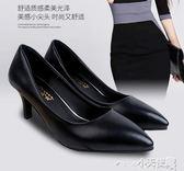 高跟鞋 工作鞋女黑色高跟鞋尖頭女皮鞋淺口軟皮細跟正裝面試職業中跟單鞋【小天使】