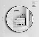 化妝鏡 帶置物架衛生間圓形鏡子免打孔壁掛洗手間化妝鏡 【快速出貨八折下殺】