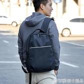 小號牛津布大學生書包后背包雙肩青少年輕便休閒男士包包簡約夏季  (橙子精品)