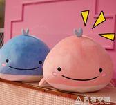 公仔玩偶可愛超軟鯨魚少女心布娃娃海豚毛絨玩具女生睡覺玩偶抱枕  造物空間