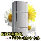 ◤‧LED面板顯示溫度控制◢ 《台灣三洋528公升變頻三門冰箱SR-C528CV1》 ⊙免運費+安裝⊙
