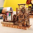 音樂盒-木質手工制作風車水車小熊木屋 發條音樂盒創意桌面裝飾八音盒擺件【全館低價限時購】