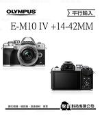 Olympus E-M10 Mark IV 單鏡組 2,180萬像素 (含 14-42mm EZ) E-M10 IV E-M10m4 【平行輸入】WW