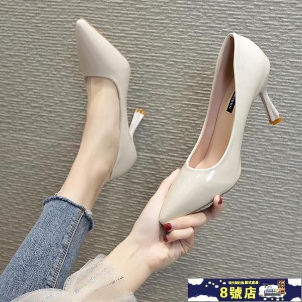 法式少女高跟鞋女秋2020年新款百搭網紅細跟學生小清新仙女風單鞋 8號店