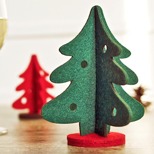 【BlueCat】DIY不織布立體聖誕樹拼接4件組 (20cm)