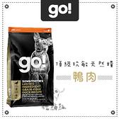 go[低致敏鴨肉無穀全犬糧,6磅,加拿大製]