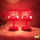 溫馨浪漫婚房婚慶床頭禮物USB充電小夜燈喂奶台燈結婚陪嫁長明燈 「ATF夢幻小鎮」