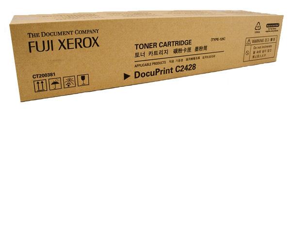 CT200381  FujiXerox 藍色高容量碳粉匣 (12K) DocuPrint C2428